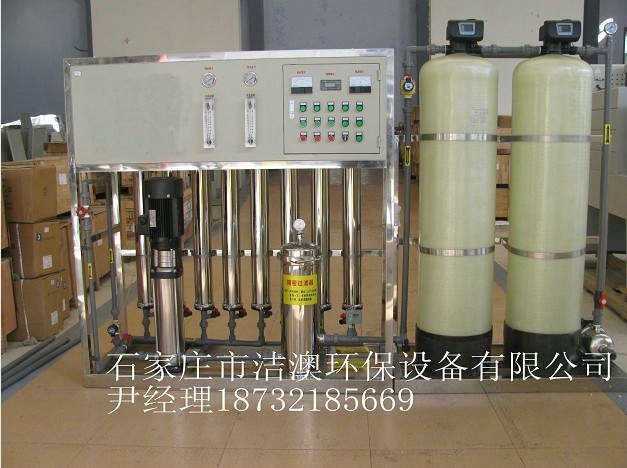 反渗透是渗透的一种反向迁移运动,是一种在压力驱动下借助于半透膜的选择截留作用将溶液中的溶质与溶剂分开的分离方法,其孔径大约在5~10A。它已广泛应用于各种液体的提纯与浓缩,其中最普遍的应用实例便是在水处理工艺中,用反渗透技术可将原水中的无机离子、细菌、病毒、有机物及胶体等杂质去除,以获得高质量的纯净水。目前应用最广泛的是卷式聚酰胺复合膜,其水通量和脱除率会受压力、温度、回收率、进水含盐量和PH值等的影响。