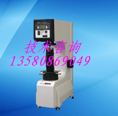 东莞三丰洛氏硬度计HR-430MS