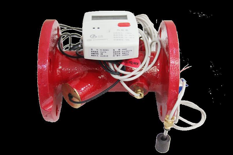 管网式超声波能量计,热量计,大口径冷热量表,能量型计费系统