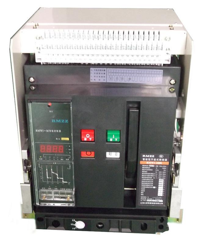 rmw1框架式断路器 万能式断路器作用