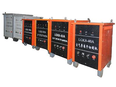 等离子切割机-供应lgkb-63a空气等离子切割机-中华