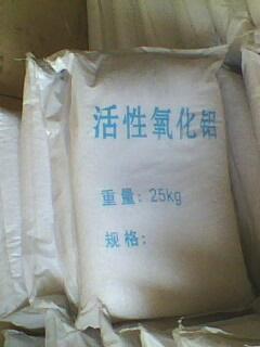 干燥机专用活性氧化铝