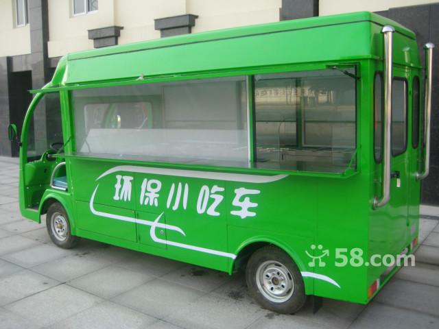 电动环保小吃车、电动餐车