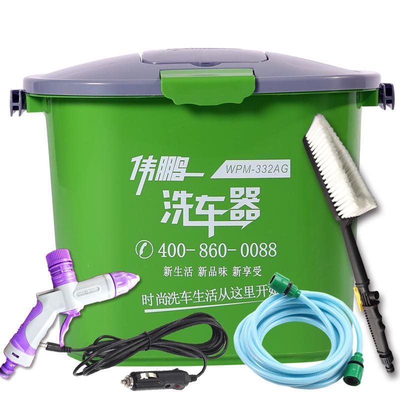 伟鹏电动洗车器车载家用220v可移动式高压清洗洗车机