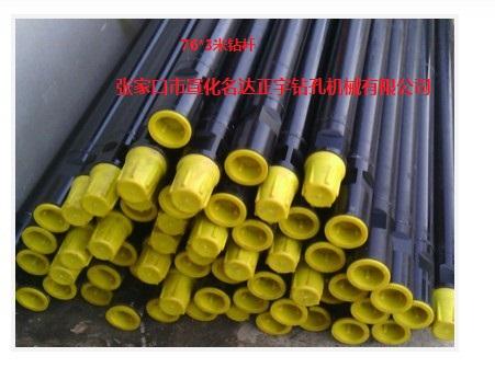76钻杆参数 水井钻杆订做 潜孔钻杆