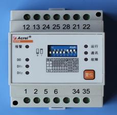 AFPM1消防电源单相电源监控模块