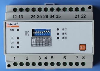 AFPM3消防电源三相电源监控模块