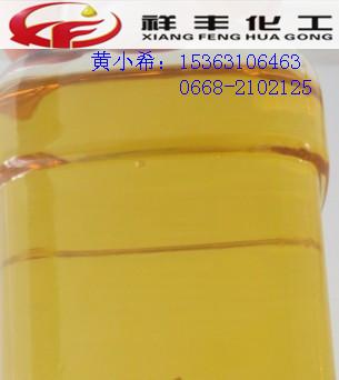 基础油,32号基础油。澄清,透明金色液体