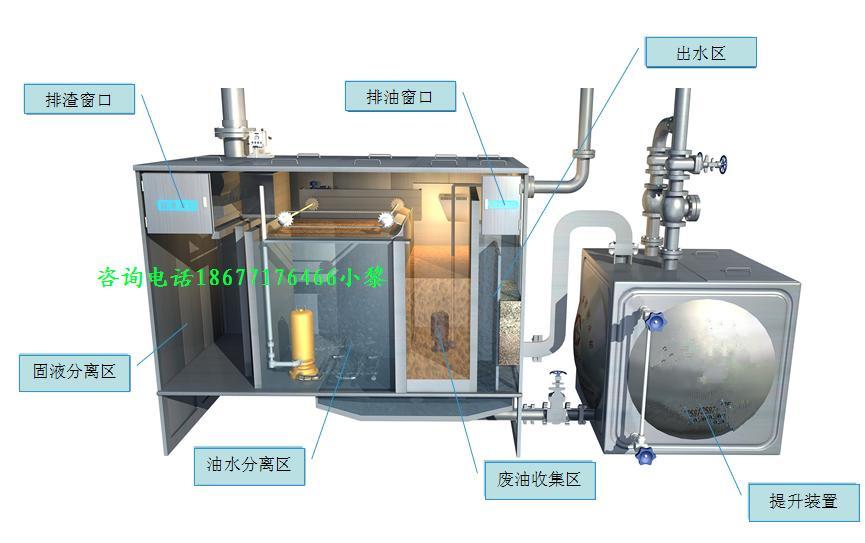 油水分离设备-供应广西多功能油水分离器-中华机械网
