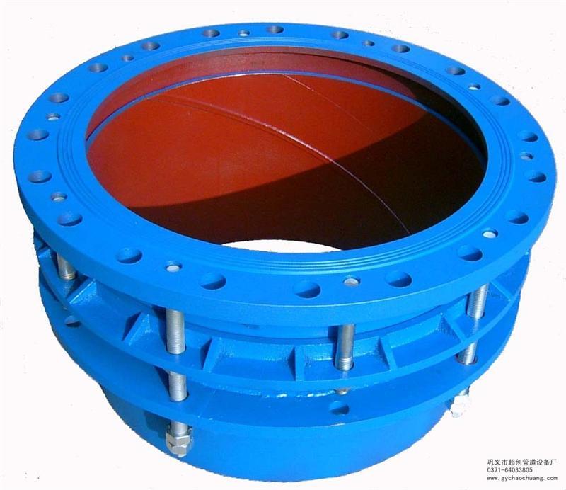 DP型单盘法兰连接器法兰式管道连接器,法兰道连接器, DP型单盘连接器巩义市超创供水材料有限公司是中原地区最早的生产钢制伸缩器厂家,我公司从成立至今一直致力于钢制伸缩器的设计开发生产,我公司钢制伸缩器有4大系列,20多个小品种能满足不同场合和设计的需求,每种伸缩器都有自身的特点,重点介绍一下钢制伸缩器。 钢制伸缩器又叫钢制伸缩接头,一般有套管式伸缩器和两端法兰式限位伸缩器和伸缩接头,我公司套管式伸缩器根据制造的材料有:铸铁钢制伸缩器和球墨铸铁钢制伸缩器以及碳钢伸缩器,铸铁伸缩器主要是有铸造的来,现在多用消