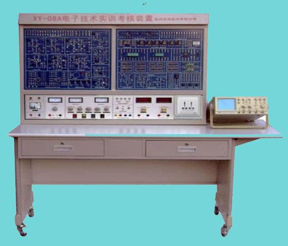 otl功率放大电路的测试与训练  7.