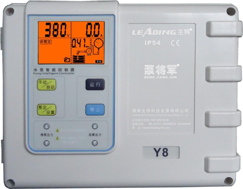 传感器压力型水泵智能控制器-Y8型