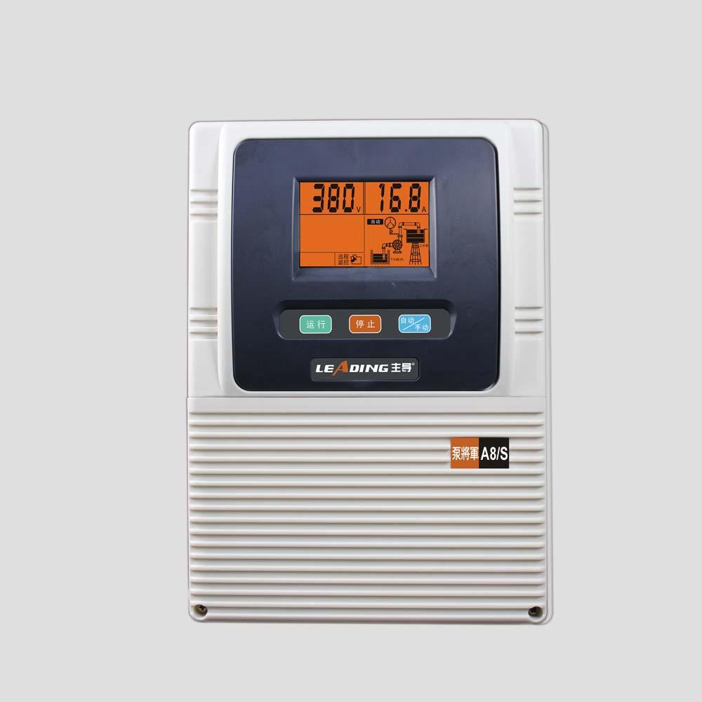 手机短信监控型智能水泵控制器-A8/S