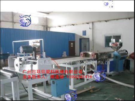 广州联信塑机POM超厚板挤出机
