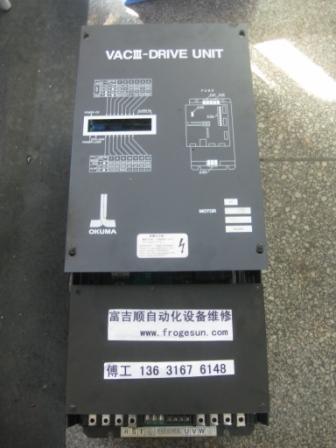 数控车床-供应奥克玛驱动器维修