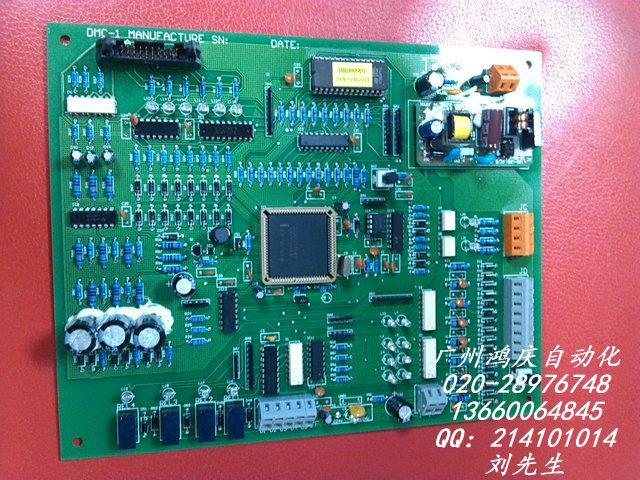 变频器-供应dmc-1日立电梯门机板维修-中华机械网