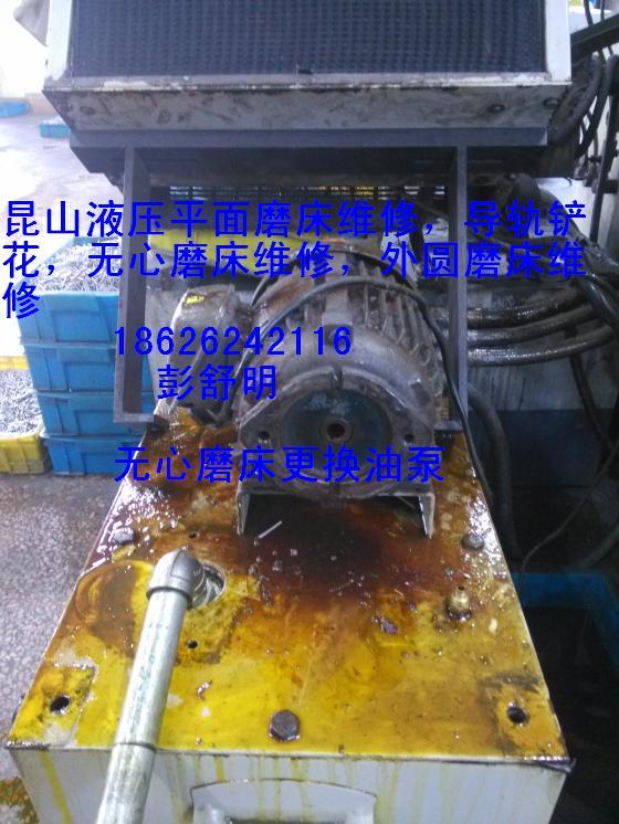 主轴 油泵 电路图