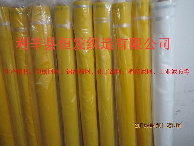 39T-55W服装印花网纱、39T-80W线路板印刷网纱、100目聚酯网纱、