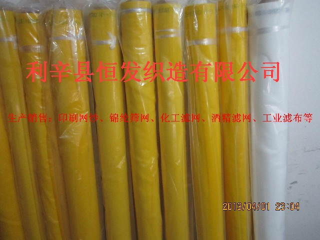 高张力64T-64W印刷网纱、64T-55W服装印花网纱、160目聚酯筛网、