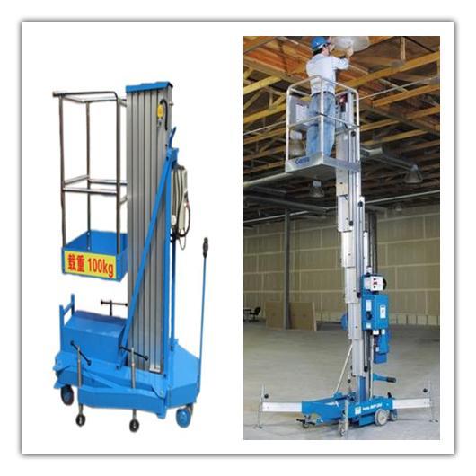 车载式液压升降机 可采用剪叉/铝合金/套缸举升结构