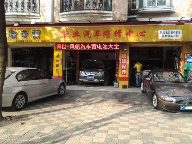 上海奔驰维修站 上海奔驰专修 奔驰原厂维修电脑