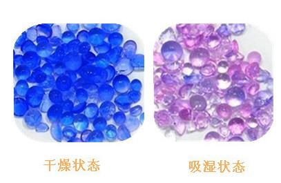 硅胶变色硅胶变压器硅胶蓝色硅胶干燥剂硅胶硅溶胶有机硅胶无机硅