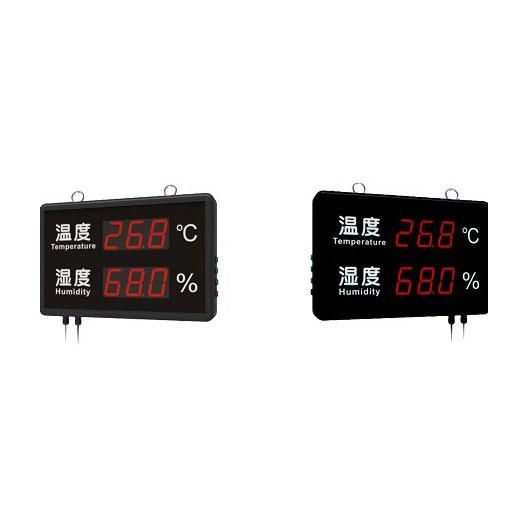 STR846M大屏485温湿度显示屏