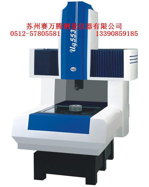 西安爱德华复合式三坐标测量仪上海销售部