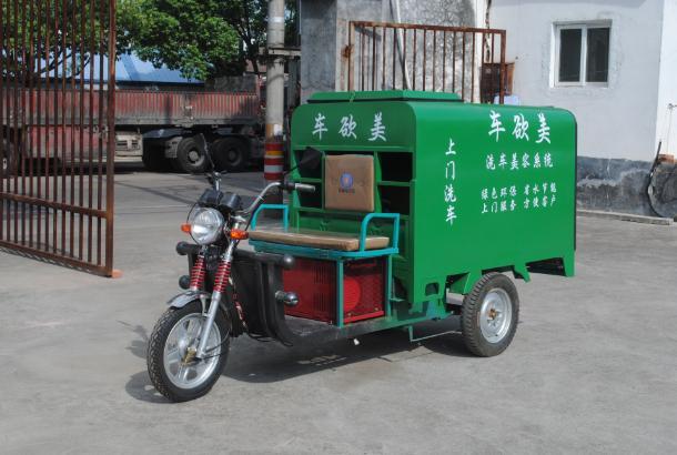 专业移动洗车机生产厂家-仙居县凯信机械制造有限公司