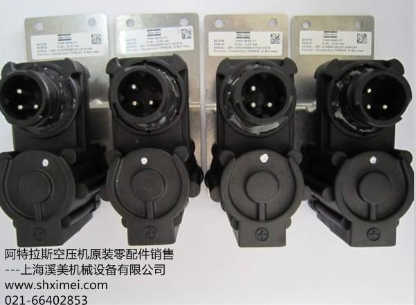 阿特拉斯压缩机价格,上海阿特拉斯压缩机优惠,阿特拉斯压缩机