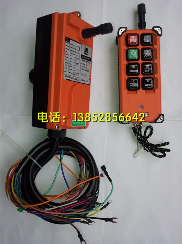 电动葫芦无线遥控器-江苏三马起重机械制造有限公司