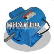 单相钢板壳电机价格,单相钢板壳电机低价,单相钢板壳电机