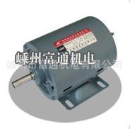 三相异步电动机批发价,三相异步电动机销售价,三相异步电动机
