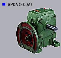 厂家直销 WPDA50型 蜗轮蜗杆减速机变速减速箱减速器 质保一年