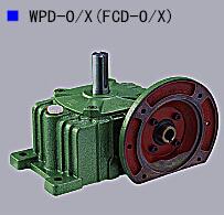 厂家直销 WPDO-X40型 蜗轮蜗杆减速机变速减速箱减速器 质保一年