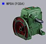 厂家直销 WPDA155型 蜗轮蜗杆减速机变速减速箱减速器 质保一年