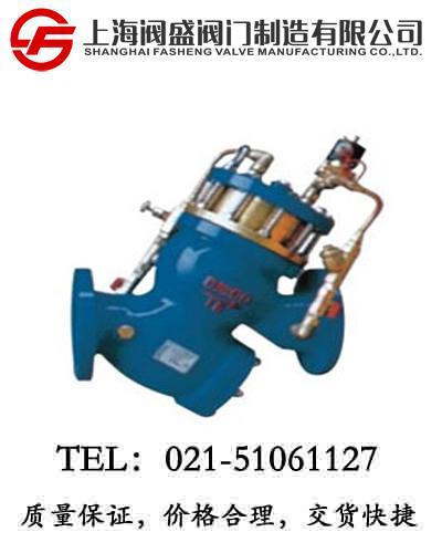 阀体-供应电磁控制阀-中华机械网