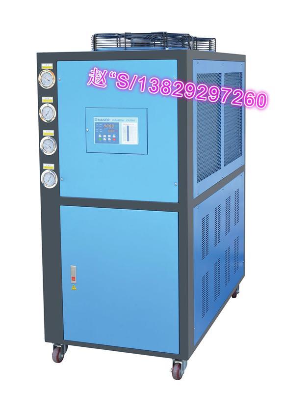 开平市风冷式冷水机