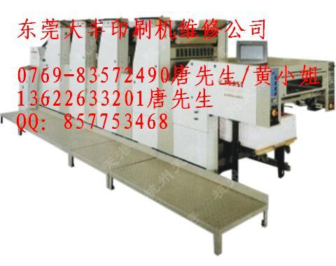 捷克印刷机维修(机械-电气)