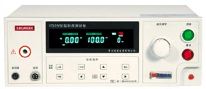 �yd�K��z�rK��h��_常州扬子yd2650耐电压测试仪