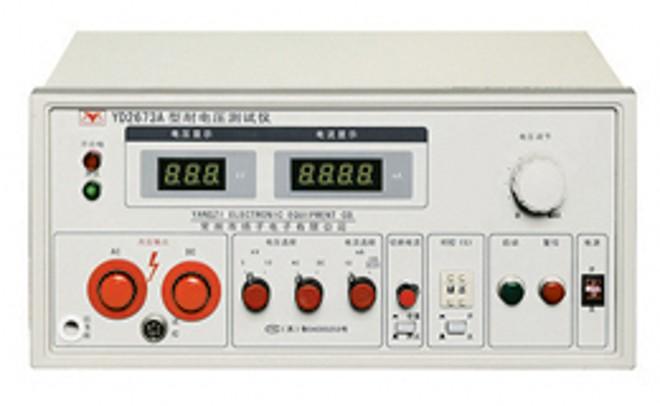 �yd�K��z�rK��h��_常州扬子yd2673a耐电压测试仪