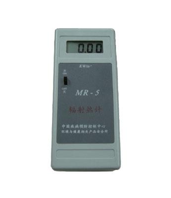 MR-5辐射热计 热辐射计,辐射热流计,热辐射检测仪,辐射热通量计MR