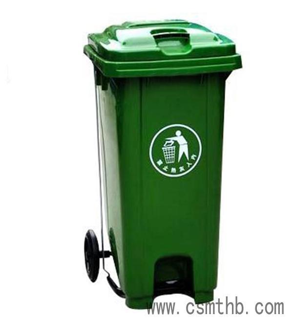 应怀化塑料垃圾桶