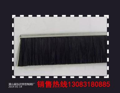 潜山县弘欣异型刷业批发电梯密封条刷 铁皮条异型钢丝条刷