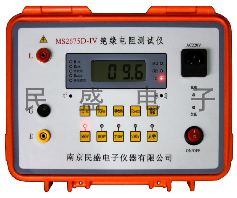 电阻测量仪表-供应ms2675d-iv绝缘电阻测试仪-中华