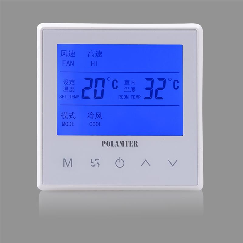温控器_电子温控器