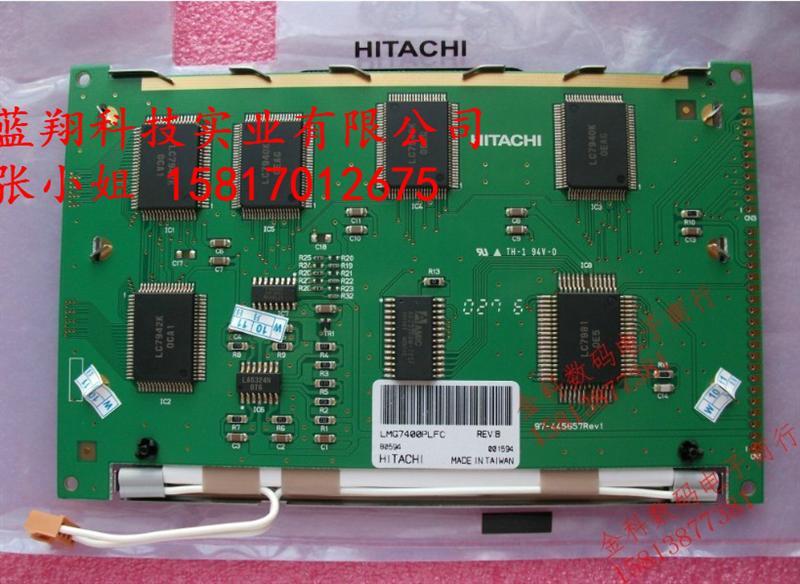 LMG7420PLFC-X 张小姐 手机:15817012675 13922285218 QQ:2602484874 本公司主要供应 工业液晶屏 仪器显示屏 军工屏示屏 ,触摸板,触摸屏,触摸玻璃,以及各种品牌高压条,逆变器。 夏普SHARP,平达PLANAR,京瓷KYOCERA,日电NEC,东芝TOSHIBA,日立HITACHI,富士通 FUJITSU,光王OPTREX,AUO,飞利浦LG.