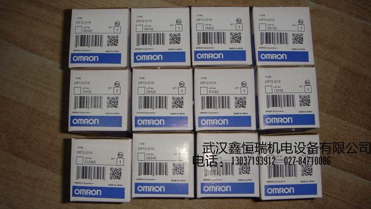 欧姆龙PLC模块华中一级总代理商