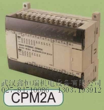CPM2A-60CDR-A总代理现货