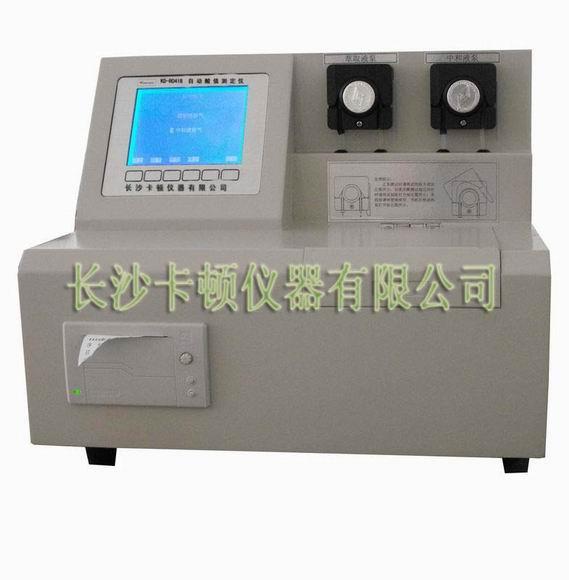 自动酸值测定仪 产品型号:KD-R0418